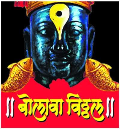 My liking of life Pandharpura Neen Gudi | माझे जीवीची आवडी। पंढरपुरा नेईन गुढी॥