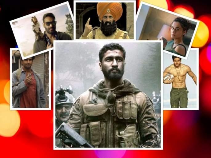Bollywood Report Card 2019: Bollywood-celebs-shone-in-year-2019-1st-quarter   बॉलिवूड रिपोर्ट कार्ड 2019: वर्षाच्या पहिल्या तीन महिन्यातच स्टारच्या दमदार अभिनयाने भारावले प्रेक्षक!