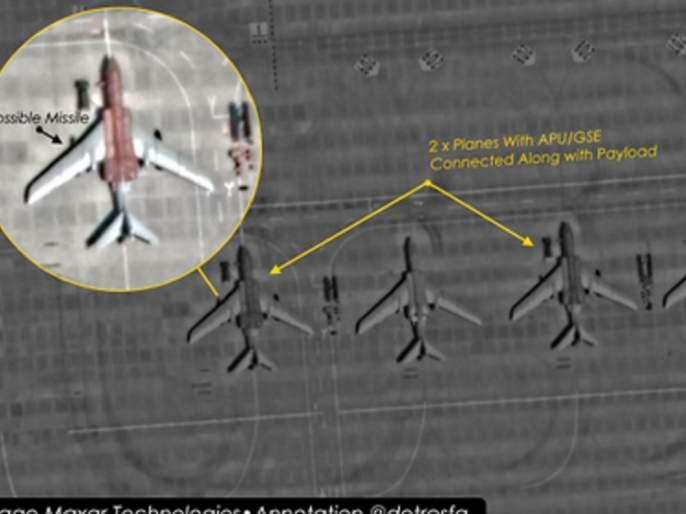 Satellite Images Reveal China Deployed Strategic Bombers At Kashgar Towards Ladakh | चीनचा इरादा काय? लडाखच्या दिशेने तैनात केले आण्विक बॉम्बर