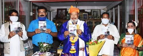 The brilliant publication of the memorable Vengurla book | आठवणीतील वेंगुर्ला पुस्तकाचे दिमाखदार प्रकाशन