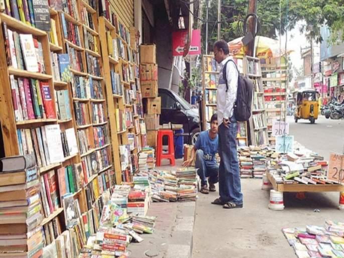 Five percent customs duty on foreign books   परदेशी पुस्तकांवर पाच टक्के सीमा शुल्क : पुस्तक खरेदीवर परिणाम होण्याची शक्यता