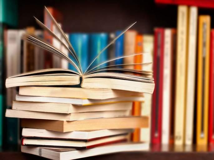 9th and 10th grade students should also be given free textbooks ...! | ९ वी १० वीच्या विद्यार्थ्यांनाही मोफत पाठ्यपुस्तके द्यावीत ...!