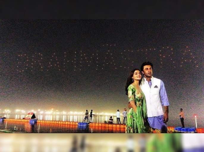 Ranbir kapoor to play a dj in film brahmastra | 'ब्रह्मास्त्र'मध्ये डीजेची भूमिका साकारणार रणबीर कपूर ?