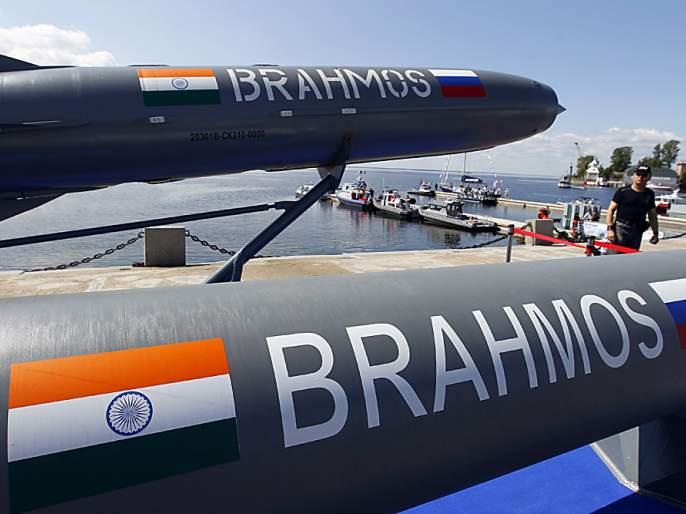 Successful test of supersonic cruise missile 'Brahmos' | सुपरसॉनिक क्रूझ क्षेपणास्त्र 'ब्राह्मोस'ची चाचणी यशस्वी