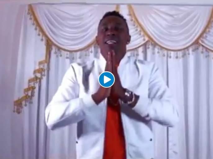 Video : West Indies star Dwayne Bravo launches new song 'We not giving up' on coronavirus svg | Video : कोरोना व्हायरसमुळे भयभीत आहात? DJ Bravoचं नवं प्रेरणादायी गाणं ऐका