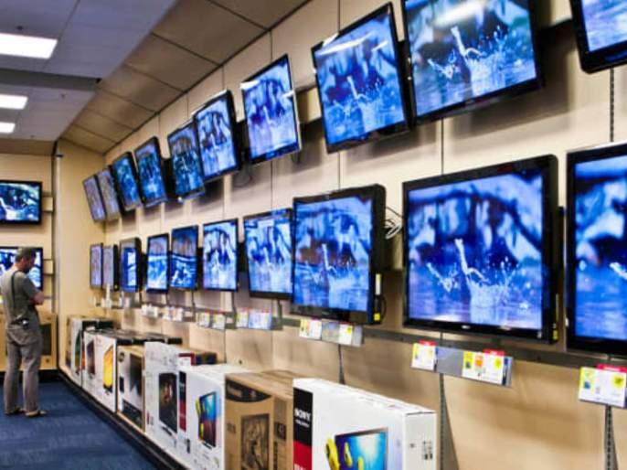Alert! Prices of TVs, fridges and household items will go up in the new year | अलर्ट! नव्या वर्षात टीव्ही, फ्रीज आणि घरगुती वस्तूंच्या किमती वाढणार