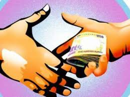 District women and child development officer was arrest while taking bribes | जिल्हा महिला व बालविकास अधिकाऱ्यास लाच घेताना पकडले