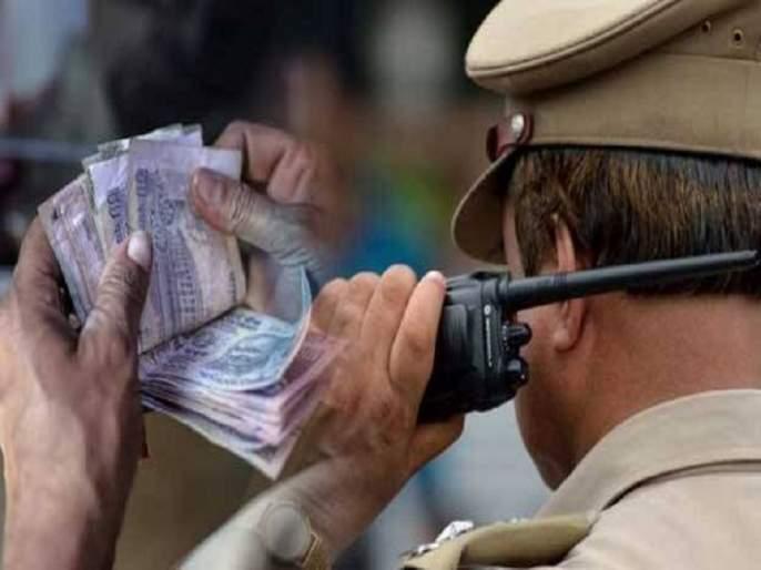"""No one can live without money in a police account!"", Audio clip of two policemen goes viral | ""पोलीस खात्यात बिगर पैशाचा कोणीच जगू शकत नाही !"", दोन पोलिसांच्या ऑडिओ क्लिपने खळबळ"