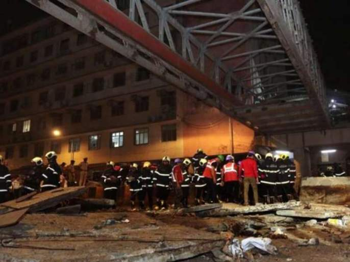 FIR being registered against concerned officials of Central Railway and BMC under section 304A (Causing death by negligence) of IPC at Azaad Maidan Police Station | Mumbai CST Bridge Collapse: रेल्वे अन् महापालिकेविरोधात सदोष मनुष्यवधाचा गुन्हा दाखल