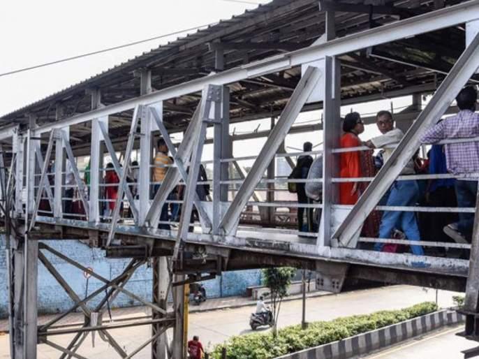 Audit of 23 bridge trains | रेल्वे २३ पुलांचे ऑडिट करणार