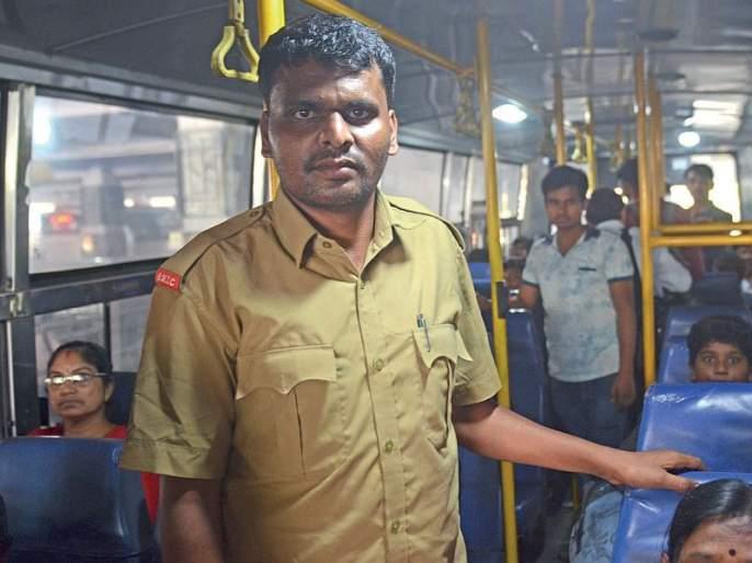 Next stop IAS ! Meet this bus conductor who studied 5 hours daily to clear the UPSC civil service exam | पुढचा स्टॉप IAS ! बस कंडक्टरने पास केली UPSC ची मुख्य परीक्षा