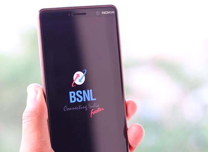 BSNL Announced Work From Home Data Plan With 5 Gb Daily Data With 90 Days Validity | BSNLचा भन्नाट प्लॅन! 90 दिवसांपर्यंत दररोज मिळणार 5GB डेटा
