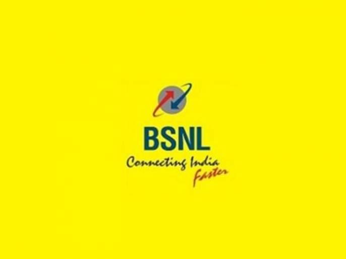 bsnl launch new 398 rupees plan in republic day 2021 offer and validity extension for two plans   BSNL कडून प्रजासत्ताक दिनाची विशेष ऑफर; नवीन प्लान लॉन्च, वैधताही वाढवली