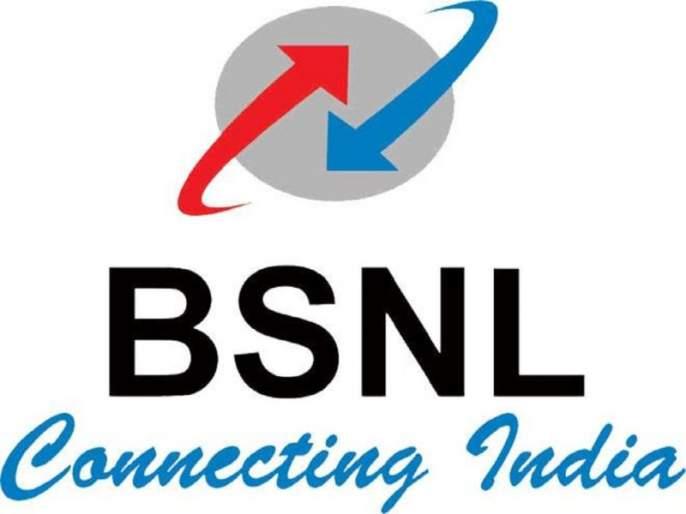 BSNL's six centers are in lack of electricity | अनुदानाअभावी बीएसएनएलच्या ६ केंद्रांची बत्ती गुल