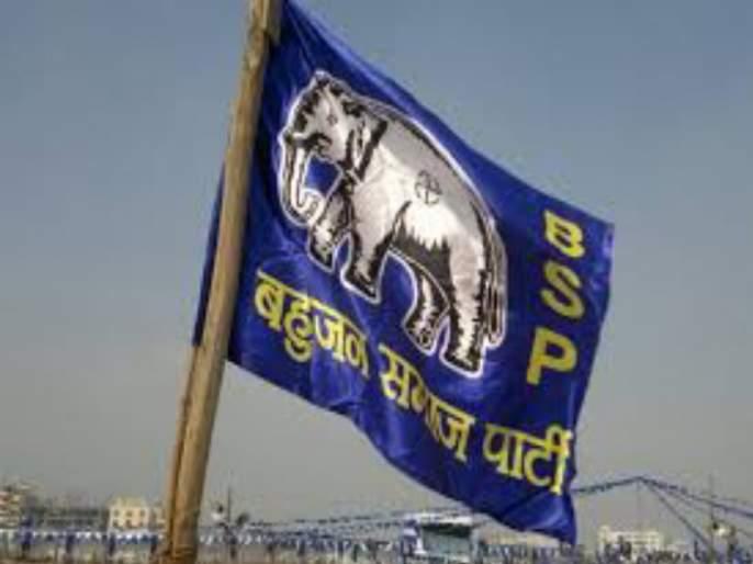 A suspension action against BSP candidate in baramati | बारामतीत बसपाच्या उमेदवाराची काळे फासुन काढली धिंड