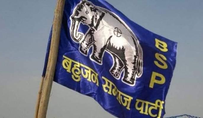 Dissatisfaction led to different chulas in the BSP | असंतोषामुळे बसपामध्ये वेगवेगळ्या चुली