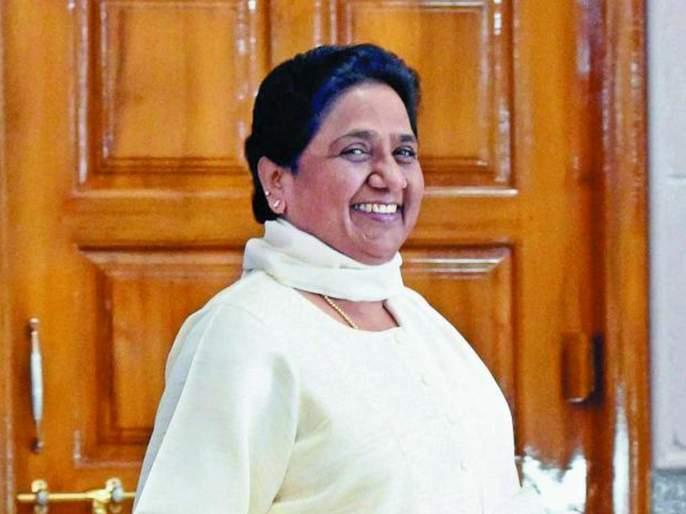 lok sabha election BSP Has 670 Crore in bank Accounts more than congress and bjp | बसपाची बँकेतील 'माया' पाहून डोळे दीपतील; भाजपा, काँग्रेसपेक्षाही जास्त पैसा