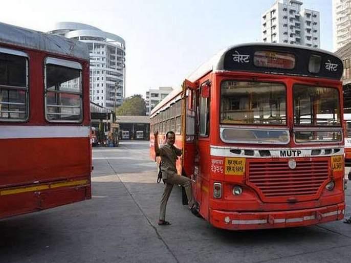 One thousand rupees by Raksha, the same journey for the best bus Rs 95 | रिक्षाने एक हजार रुपये, तोच प्रवास बेस्टने ९५ रुपयांत