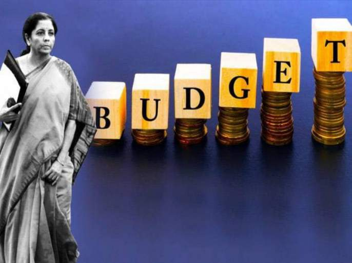 Union budget 2019: A little joy and sorrow | Union budget 2019 : थोडी खुशी थोडा गम