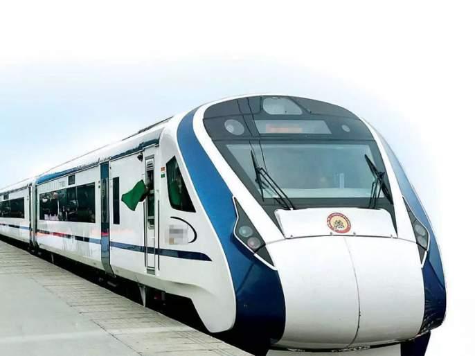 Good News; 220 km / h High speed train running through Solapur | Good News; ताशी २२० कि.मी. वेगाने धावणारी हायस्पीड ट्रेन सोलापूरमार्गे