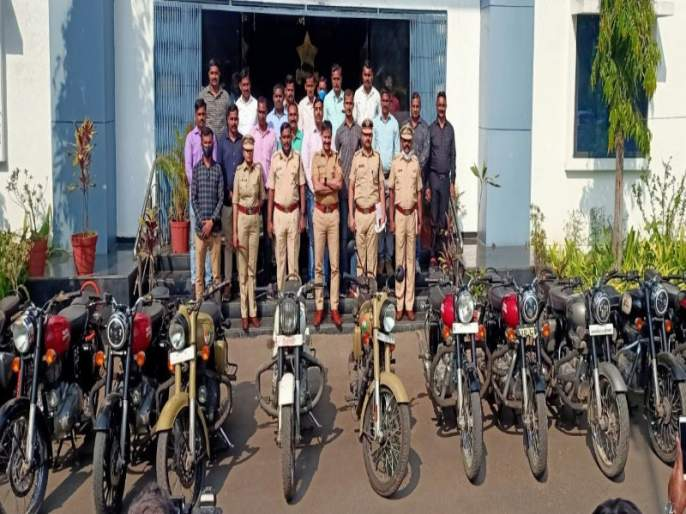 The two person who stole the bullets were caught by the police; 15 bikes worth Rs 20 lakh 50 thousand seized   बुलेट चोरी करणारे दोघे पोलिसांच्या जाळ्यात ; २० लाख ५० हजारांच्या १५ दुचाकी हस्तगत