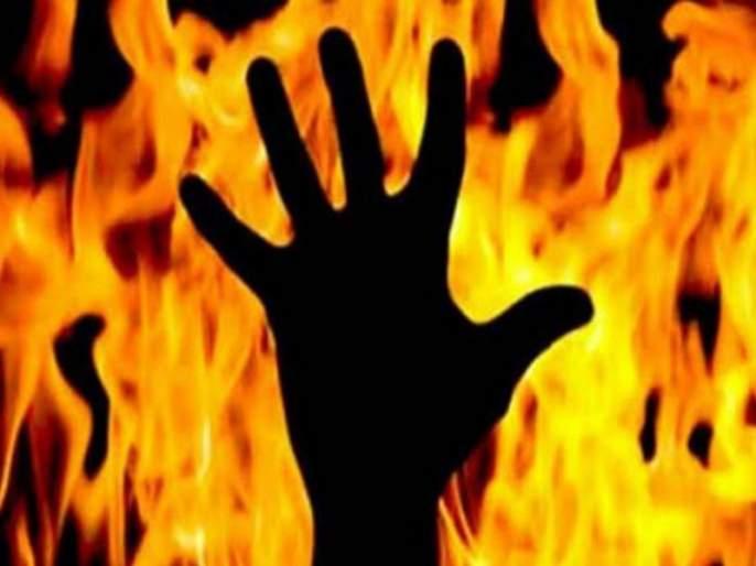 Suicide attempt by women with burning | महिलेचा पेटवून घेत आत्महत्येचा प्रयत्न