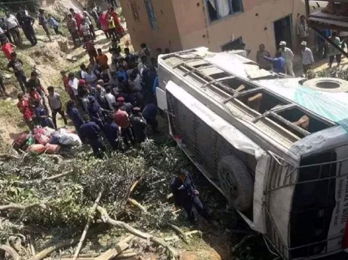 Nepal bus crash, 11 passengers killed, 25 injured | नेपाळमध्ये मोठी बस दुर्घटना, 11 प्रवाशांचा मृत्यू, 25 जण जखमी
