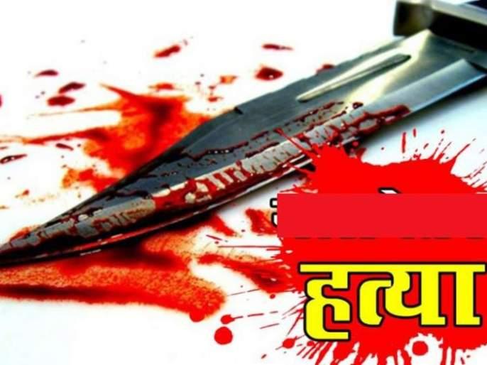 Two killed in Butibori in Nagpur district | नागपूर जिल्ह्यातील बुटीबोरीत दोघांची हत्या