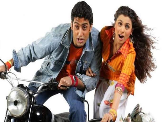 Saif Ali Khan and Rani Mukerji in 'Bunty Aur Babli 2'?   १४ वर्षांनंतर 'बंटी और बबली'चा येणार सीक्वल, अभिषेक बच्चनऐवजी दिसणार हा अभिनेता?