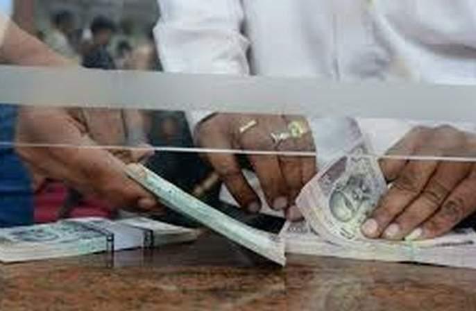Only five people have access to bank transactions   बँकेत व्यवहारासाठी पाच जणांनाच प्रवेश