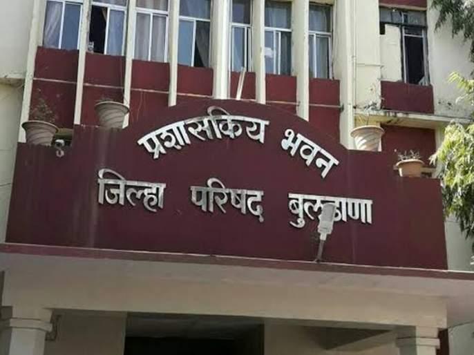 Two staff positive in Buldana Zilla Parishad; Disruption of work | बुलडाणा जिल्हा परिषदेत दोन कर्मचारी पॉझिटीव्ह ; कामकाज विस्कळीत