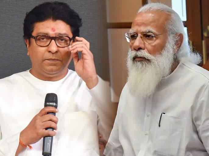 Corona Maharashtra Updates: MNS president Raj Thackeray letter to Prime Minister Narendra Modi   Corona Maharashtra Updates: राज्यात कडक निर्बंध लागण्यापूर्वी मनसे अध्यक्ष राज ठाकरेंचं पंतप्रधान नरेंद्र मोदींना पत्र