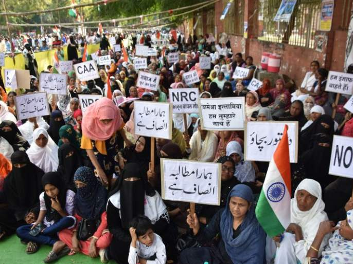 Comprehensive response to Bharat Bandha against CAA-NRC in Nagpur | सीएए-एनआरसी विरोधात भारत बंदला नागपुरात संमिश्र प्रतिसाद