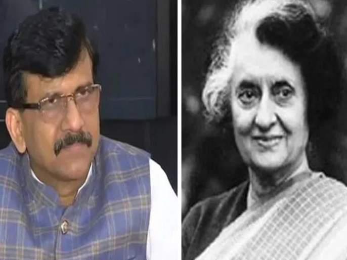 Indira Gandhi also branded anti-government protesters as 'anti-national forces', sanjay raut on farmer agitation   'सरकारविरुद्ध आंदोलन करणाऱ्यांना इंदिरा गांधींनीही 'राष्ट्रद्रोही शक्ती' म्हणूनच हिणवले'