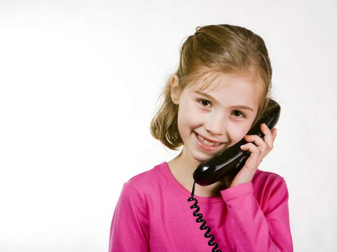 Getting bored? - Call Now, call your friends & relatives & kill boardum! | बोअर होतंय ? -मग फोन करा, call now !