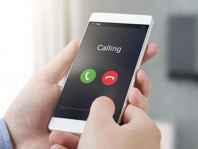 agra police will recharge the mobile phone of public | काय सांगता? पोलीस करुन देणार मोबाईलचा रिचार्ज