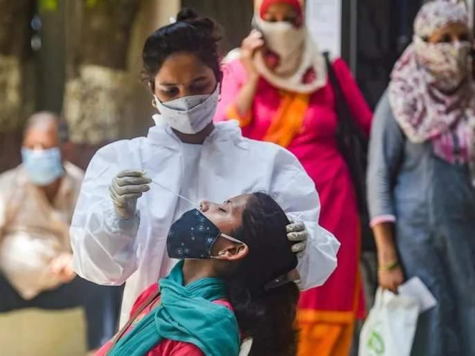 Decrease in daily patient population in the state | मुंबईकरांना दिलासा; राज्यात दैनंदिन रुग्णसंख्येत घट