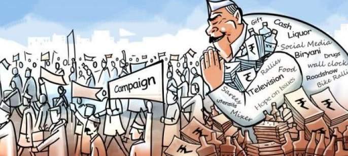 Maharashtra Assembly Election 2019: Only four days left to campaign | Maharashtra Assembly Election 2019 : निवडणूक प्रचारासाठी उरले फक्त चार दिवस