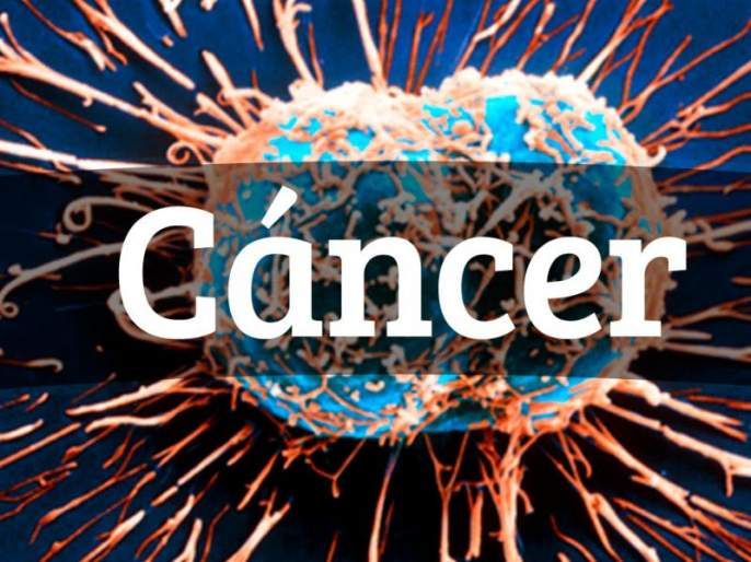 Israeli Scientists Claim Cancer Cure Medicine Cure For