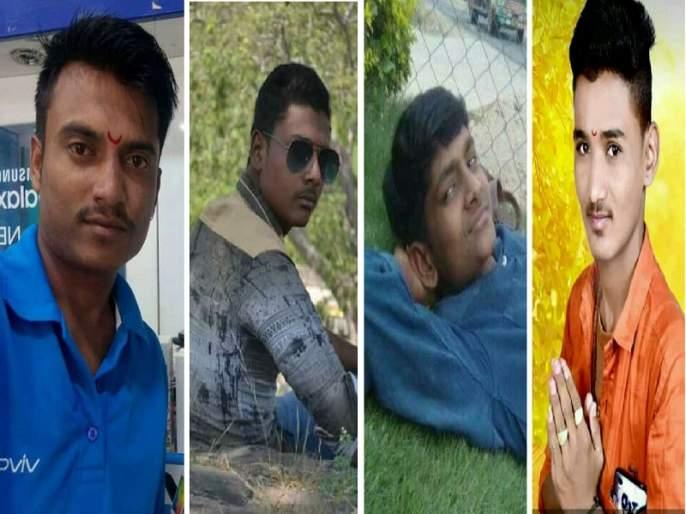 Four killed, two injured in car accident while visiting Shirdi | शिर्डीला दर्शनासाठी जातांना कार अपघातात चार ठार, दोघे जखमी