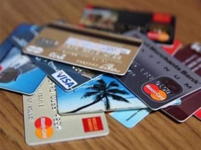 Credit card facilities for the fishery business | मत्स्य व्यवसायासाठी क्रेडिट कार्ड सुविधा