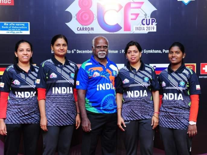 India won both the championships in the International Carrom competition | आंतरराष्ट्रीय कॅरम स्पर्धेत भारताने जिंकली दोन्ही विजेतेपदे