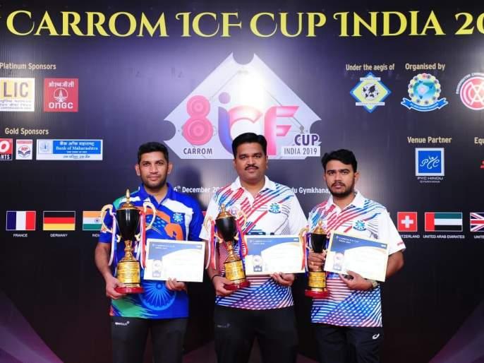 International Carrom Competition: Indian players won all medals | आंतरराष्ट्रीय कॅरम स्पर्धा :भारताच्या खेळाडूंनी पटकावली तीन पदके