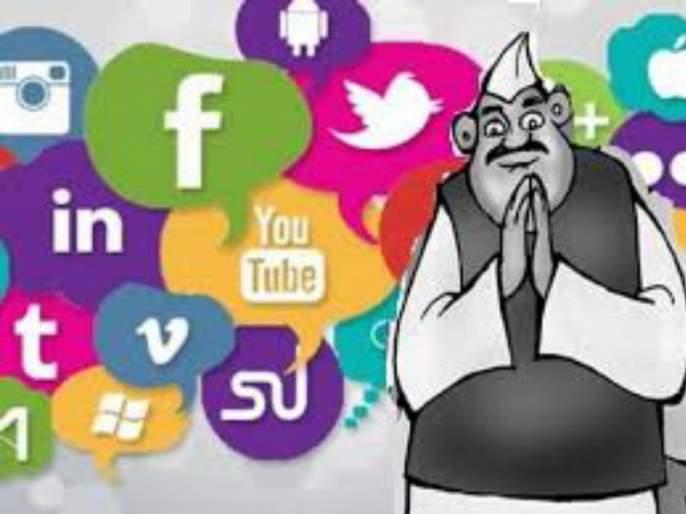 The political cartoon jokes is spreading on social media | सोशल मीडियावरून पसरली जातेय राजकीय व्यंगांची हवा