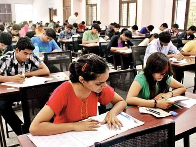 Violence against the backward classes in admission under CET | सीईटीअंतर्गत प्रवेशात मागासवर्गीयांवर गंडांतर