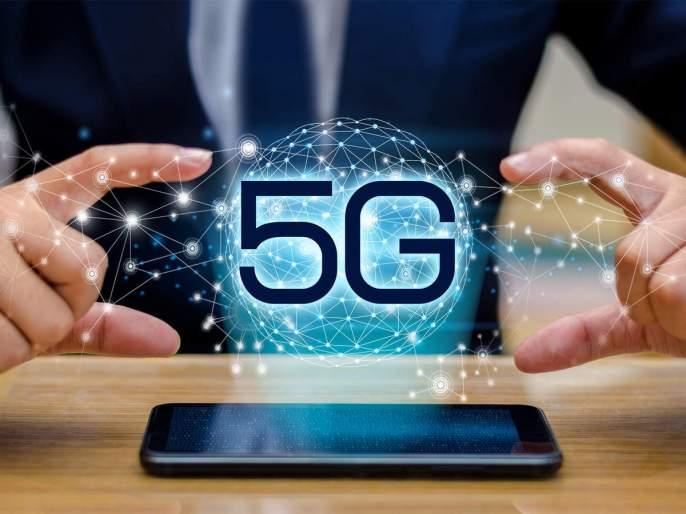 5G tests allowed; Chinese companies put out | 5जी चाचण्यांना परवानगी; चिनी कंपन्यांना ठेवले बाहेर