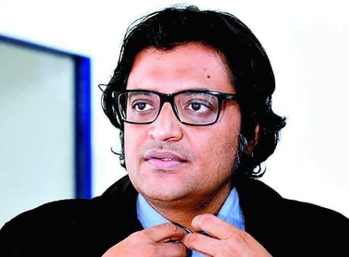 Arun Jaitley passes away, victory celebration for Republic and Arnab Goswami   अरुण जेटलींचं निधन, रिपब्लिक अन् अर्णब गोस्वामींसाठी विजयासारखं सेलिब्रेशन