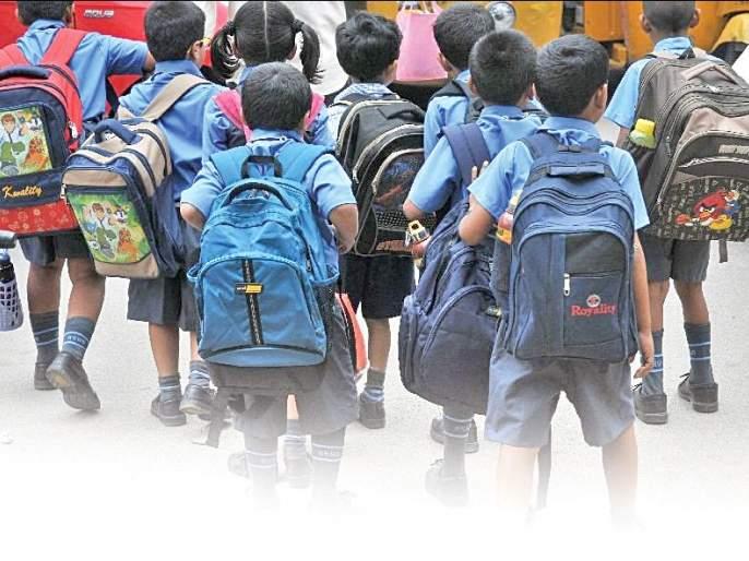 When will the collection of fees from private schools stop?   खासगी शाळांकडून होणारी शुल्क वसुली कधी थांबविणार?