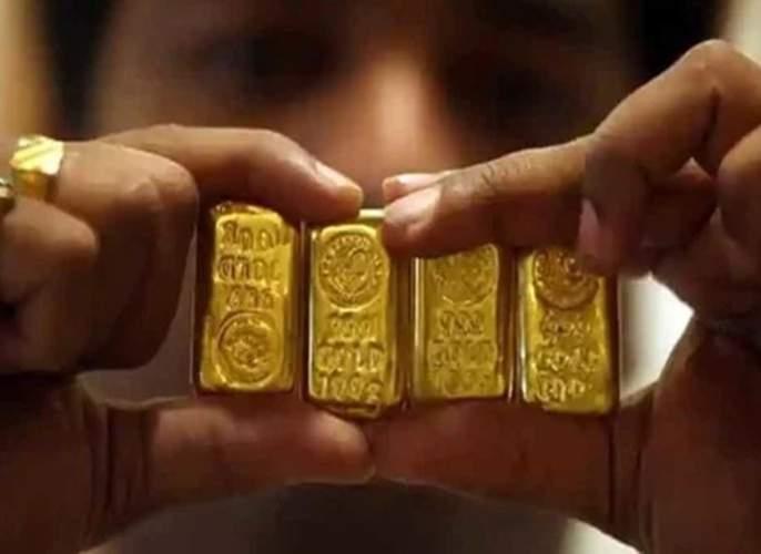 Fraud in the name of giving cheap gold   सोन्याचा गंडा... स्वस्तात सोने देण्याच्या नावाखाली फसवणूक
