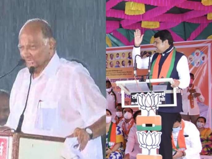 Devendra Fadanvis: 'You don't have to hold meetings in the rain to win elections' | Devendra Fadanvis : 'आपल्याला निवडणूक जिंकण्यासाठी पावसात सभा घ्यावी लागत नाही'